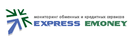 Express-emoney.ru